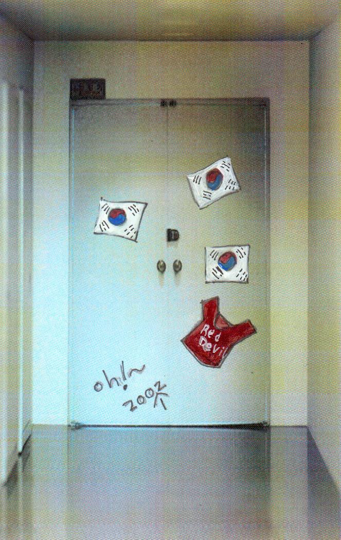 아! 대한민국 (2013)